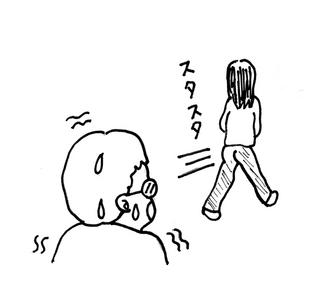 man5.jpg