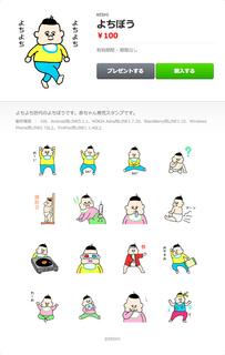 yochi.jpg