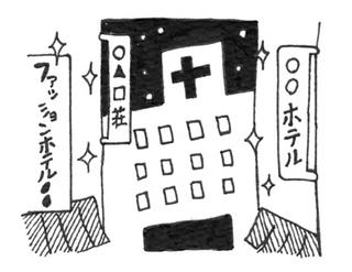 yonakanosumida00.jpg