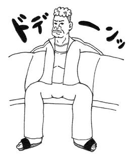 yonakanosumida01.jpg